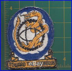 Authentic Air Force USAF 349th SRS, Davis-Monthan AFB, U-2