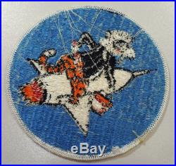 USAF MILITARY PATCH AIR FORCE (1 PATCH ONLY)FIS ANG 152nd FIGHTER INTERCEPTOR SQ