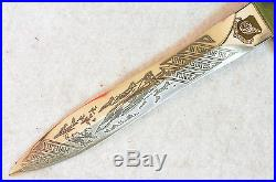 Vietnam Tribute Collection United States Air Force Gerber Commemorative Knife